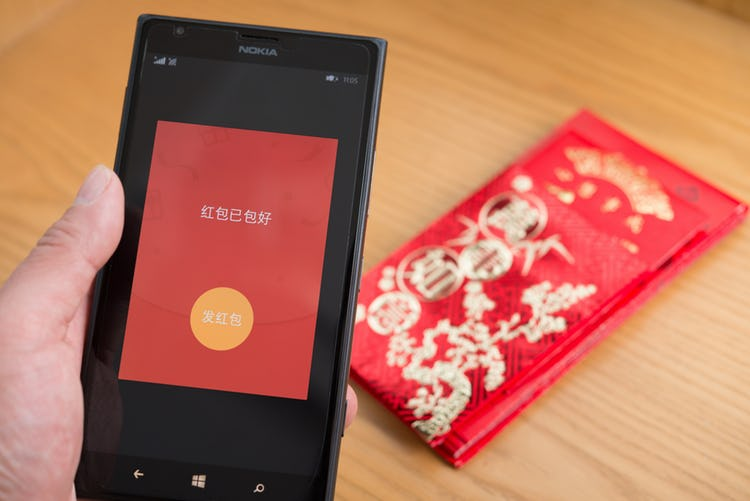 chinese-new-year-red-pockets-wechat